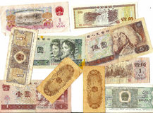 Old foreign currency. From around the world -China Royalty Free Stock Photography