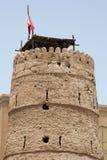 Old fort in Dubai. National museum in Dubai. United Arab Emirates Royalty Free Stock Photo