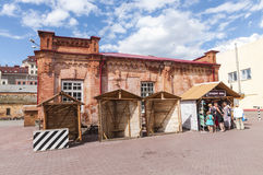 Old Fort of Omsk Royalty Free Stock Photos