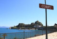 Old fortress in Corfu Stock Photos