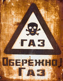 Old Gas sign with the inscriptions in Ukrainian Stock Photography