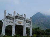 Old Gate. At Ngong Ping Hongkong Royalty Free Stock Image