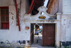 Old gate at Wat Kanlayanamit Stock Photography