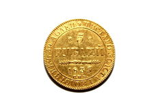 Old gold coin isolated on a white background Royalty Free Stock Photos