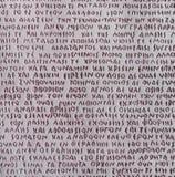 Old greece symbols background Royalty Free Stock Photos