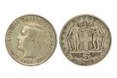 Old Greek 5 drachmas coin from 1966 Stock Images