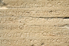 Old Greek Letters Stock Photography