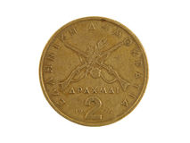 Old Greek monetary unit drachma. Stock Photography