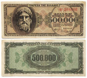 Old Greek Money. Ancient Greek 500000 drachmas banknote issued by Greek Bank in 1944 Stock Image