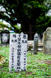 Old grey tombstones. Cemetery in Malaysia Royalty Free Stock Photography