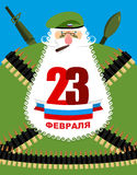 Old Grizzled war veteran in green beret. Eradicate tapes and aut. Omatic. Protective soldier's uniform. 23 February, feast of armed forces in Russia. Text to Stock Images