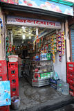 Old grocery store in a rural place in Baruipur, West Bengal Stock Photos