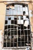 Old grunge metal window frame Royalty Free Stock Image