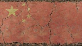 Old grunge vintage faded China republic flag Stock Photos