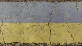 Old grunge vintage faded flag of Ukraine. Old grunge vintage dirty faded shabby distressed Ukraine or Ukrainian republic national flag background on broken royalty free stock images