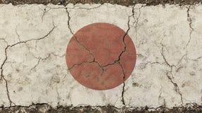 Old grunge vintage faded Japan Nippon flag Stock Images