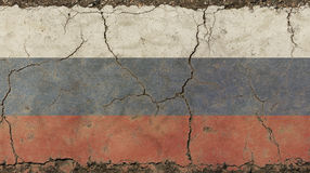 Old grunge vintage faded Russian Federation flag Royalty Free Stock Photo