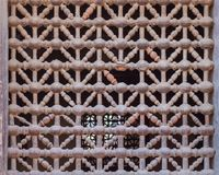 Old grunge weathered wooden fixed latticed window Mashrabiya royalty free stock photo