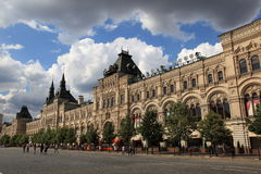 Old GUM building. Moscow. Red Square stock image