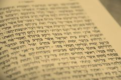 Old Hebrew Bible. Fragment  of Old Hebrew Bible Royalty Free Stock Images