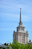 Old high-rise building in Moscow - hotel Stock Photo