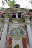 Old historic baroque building -  Imperial austiac baths Herculane stock photo