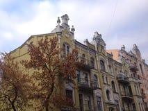 Old historic building in Kyiv, Ukraine. Old historic building of Podil district in Kyiv, Ukraine, in autumn stock photography
