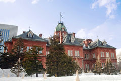 Old Hokkaido Government Building. Former Hokkaido Government Building in Sapporo City during winter Royalty Free Stock Images