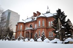 Old Hokkaido Government Building. Built in 1888, the former Hokkaido Government Office Building is one of Hokkaido`s most famous buildings at the heart of Royalty Free Stock Image