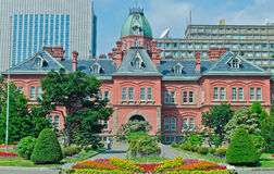 Old Hokkaido Government Building, Japan. Built in 1888, this building is known to Sapporo residents as Red Bricks or akarenga. It has an octagonal dome the Stock Image