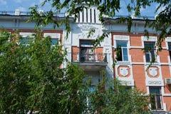 Old home on Soviet street, Orenburg Royalty Free Stock Photos