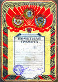 Old an honorable Merit. Of the communist regime of the Soviet of the Union of Stock Images