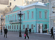 Old house in Arbat street. Moscow Royalty Free Stock Images