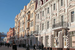 Old house in Arbat street. Moscow Stock Image