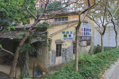 The old house at Fanling Stock Images
