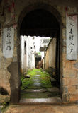 An old house of featured by huizhou. A path of old house of featured by huizhou Royalty Free Stock Photo