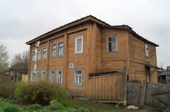 Old house in Galich city. The cloudy day Royalty Free Stock Photo