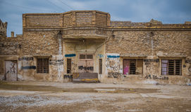 Old house in Iraq Stock Photo