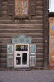 Old house in the Irkutsk city Royalty Free Stock Photography