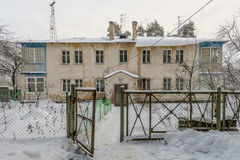 Old house in the Russian winter Royalty Free Stock Photo