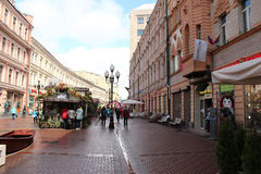 The old houses on the Arbat street. Moscow, The old houses on the Arbat street Royalty Free Stock Images