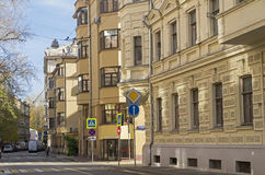 Old houses in the center of Moscow. Royalty Free Stock Photo