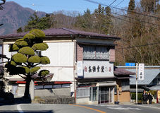 Old houses at Gifu, Japan Stock Photo