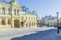 The old houses and streets in the historical center of Kiev. Ukraine. Stock Photos
