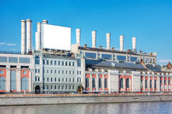 Old hydroelectric plant Stock Image