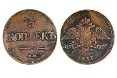 Old imperial coin five kopeks. Stock Image