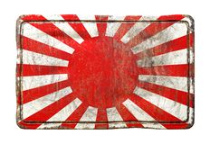 Old Imperial Japan flag. 3d rendering of an old Imperial Japan flag over a rusty metallic plate on white background vector illustration