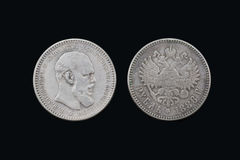 Old imperial Russian coins. Concept Russian antiques Royalty Free Stock Image