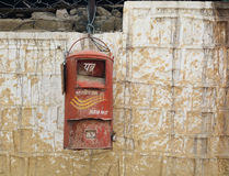 An old Indian post box hanging on a wall Royalty Free Stock Photos