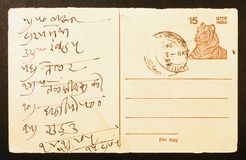 Old indian real postcard Royalty Free Stock Images